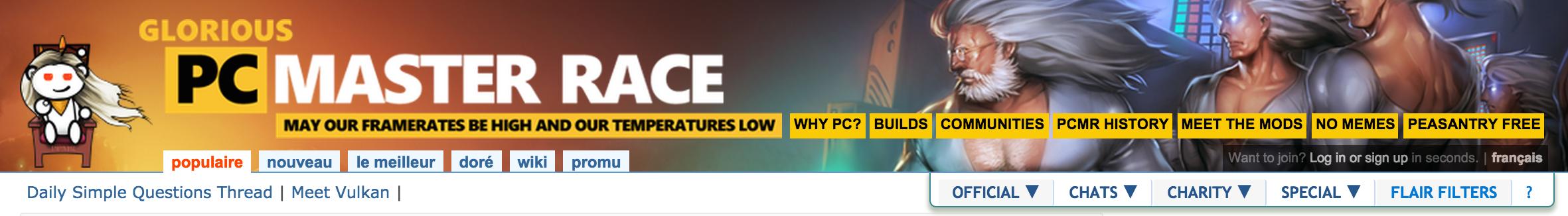 Bannière de /r/PCMasterRace sur Reddit